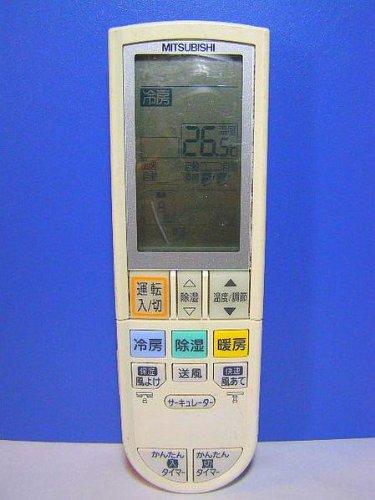 エアコンリモコン PG114