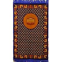 Premium Islamic Prayer Rug/Janamaz Sajjadah/Namaz Seccade by GOLD CASE - Kaaba Basic Patterned - Made in TURKEY, Circle Blue
