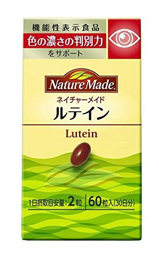 오오츠카   네이처메이드 《루테인》 60알 [기능성 표시 식품]
