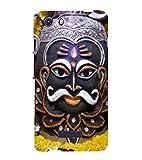 PrintVisa Lord Sri Mahakal 3D Hard Polycarbonate Designer Back Case Cover for Micromax Unite 3 Q372 :: Micromax Q372 Unite 3
