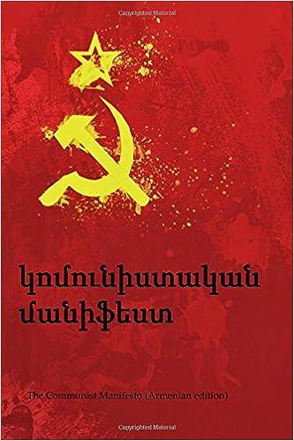The Communist Manifesto (Armenian edition)
