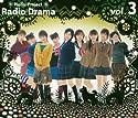ハロー!プロジェクトラジオドラマ Vol.3