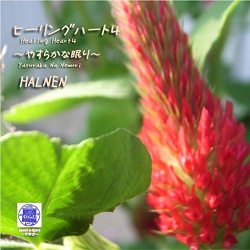 Sound of Kyoto -Sukima- / Healing Heart 4 -Yasuraka Na Nemuri-
