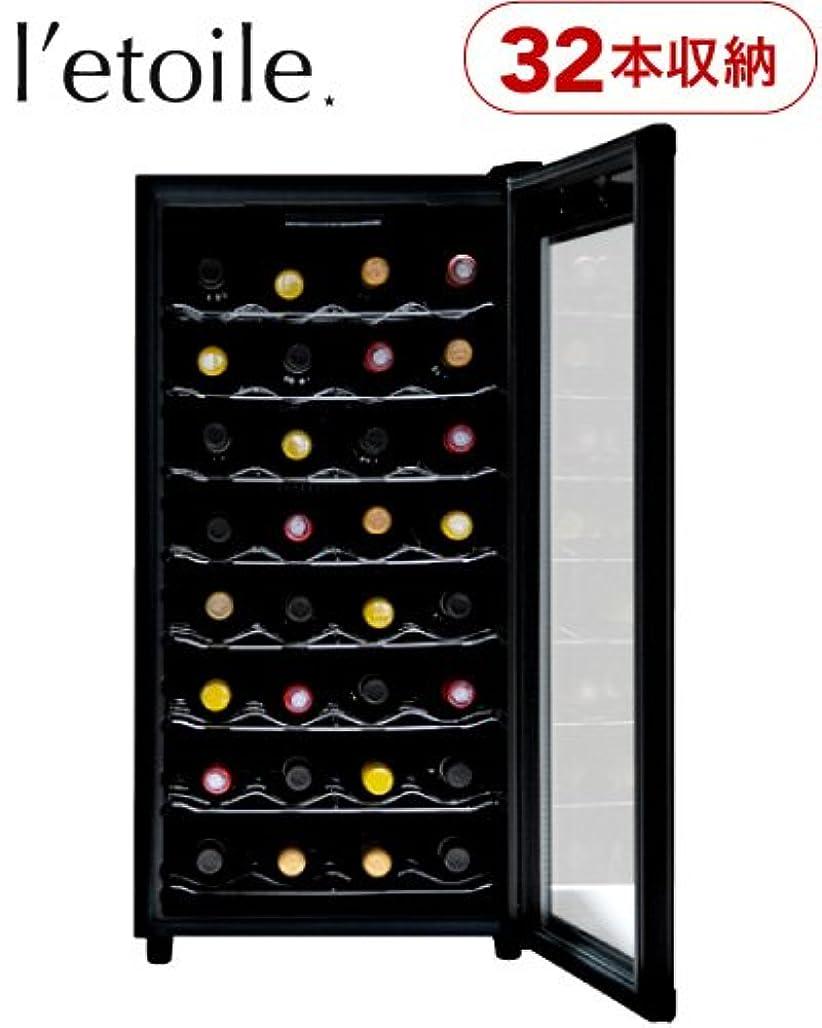 挑む繁栄かわいらしいEUROCAVE ワインセラー Première 収容本数92本 Première-S-T-STD(黒) ノンフロン プルミエシリーズ ユーロカーブ