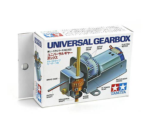 Tamiya Universal Gearbox