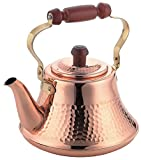 Pure copper Classy kettle 2.0L TY-8320 2724ao by Takegoshi