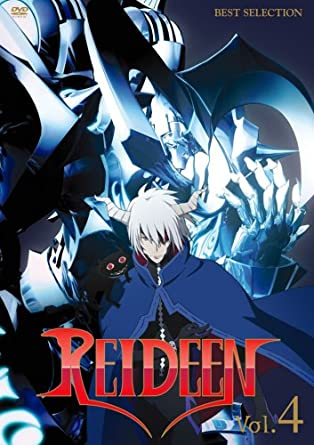 Amazon | REIDEEN (ライディーン...