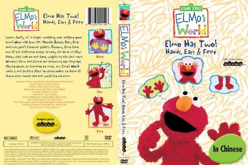 Amazon.com: Sesame Street - Elmo's World - Elmo Has Two Hands Ears ...