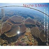 Noche&Monte(ノーチェ&モンテ)