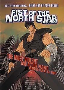 Fist Of The North Star Stream