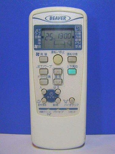 エアコンリモコン RKX502A001L