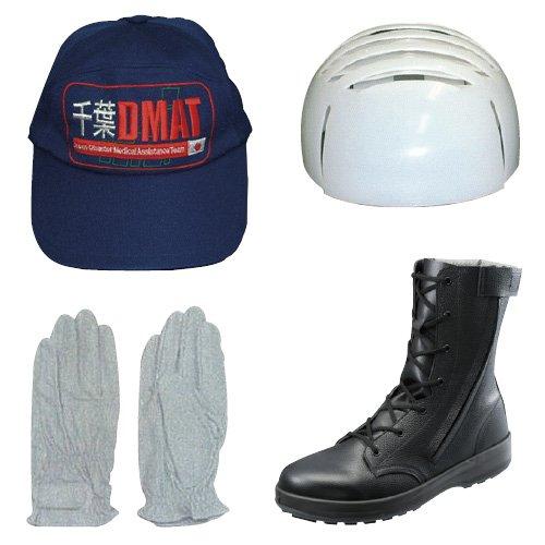 大人女性の DMAT用安全靴(男女兼用) DMAT() DMAT() 23.0cm(23-2393-03-03)【1足単位】 B01KDPOW7I B01KDPOW7I, おとどけストア:97eb6627 --- 4x4.lt