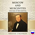 Moscow and Muscovites [Russian Edition]   Mikhail Zagoskin