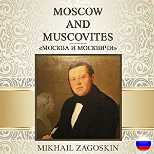 Moscow and Muscovites [Russian Edition] Hörbuch