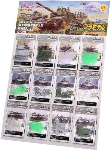 (World Tank Museum Kit JGSDF Vol.1 - Plastic model (12 pcs) by Kaiyodo)