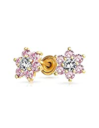 Bling Jewelry 14k Gold Simulated Pink Sapphire CZ Flower Baby Safety Studs