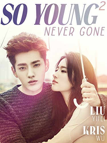 So Callow 2: Never Gone