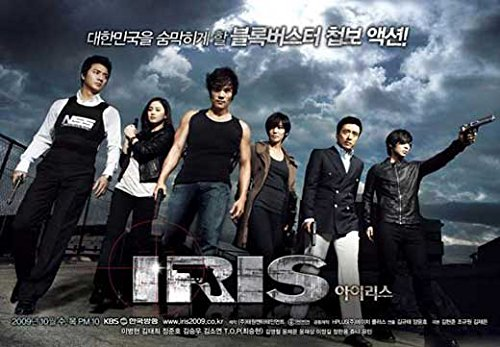 Iris: The Movie (Korean E) POSTER (11