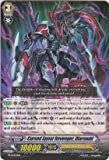 Cardfight!! Vanguard TCG - Cursed Spear Revenger, Diarmuid (PR/0076EN) - Cardfight! Vanguard Promos
