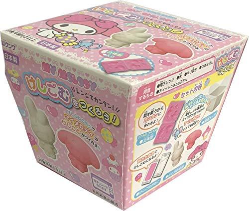 Sanrio My Melody Eraser Made Making Microwave Create kit by Kutsuwa (Image #4)