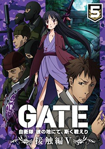 「GATE 自衛隊 彼の地にて、斯く戦えり」 vol.5 接触編V<通常版>Blu-rayの商品画像