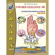 Prajna Module 03 Story Textbook: (Acharya Devobhava & Sneha)