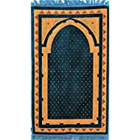Premium Islamic Prayer Rug/Janamaz Sajjadah/Namaz Seccade by GOLD CASE - Diagonal Patterned - Made in TURKEY, Blue