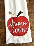 Rosh Hashanah Kitchen Towel - Apples and Honey Shana Tova - Jewish New Year