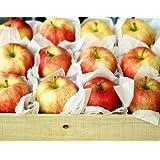 6 lbs Fuji Apples Gift Box
