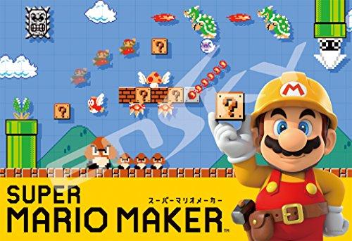 Maker Jigsaw - Ensky Nintendo Super Mario Maker Jigsaw Puzzle (300 Piece)