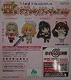 Taito lottery Honpo Leaf ~ AQUAPLUS H Award deformed figures tart separately Tears to Tiara leaf ~ aqua plus