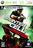 Tom Clancy's Splinter Cell: Conviction [Japan Import]