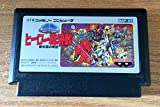 SD Hero Soukessen Taose Aku no Gundam Ultra Man (Famicom)