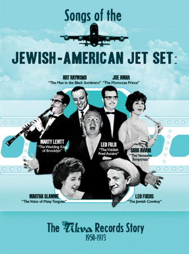 Songs of Jewish-American Jet: Tikva 1950-73 by Idelsohn Society