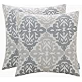Amazoncom Grey Decorative Pillows Inserts Covers Bedding