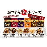 あわびと貝の珍味おつまみギフト 6種詰合せ あの高級食材【あわび】もおつまみに!老舗煮貝屋がつくる海鮮珍味!