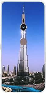 SONY XZ2 Burj Khalifa Day, Zoot Designer Phone Covers