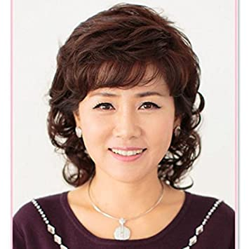 Amazon Middle Aged Wig Long Curly Hair Wig Korean New Middle