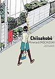 "Afficher ""Chiisakobé : le serment de Shigeji n° 2<br /> Chiisakobé. 02"""
