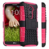 Fosmon HYBO-RAGGED Series Detachable Hybrid TPU + PC Case Cover for LG G2 / Optimus G2 - Fosomon Retail Packaging (Dark Pink/Black)