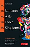 img - for Romance of the Three Kingdoms Volume 1 (Tuttle Classics) book / textbook / text book