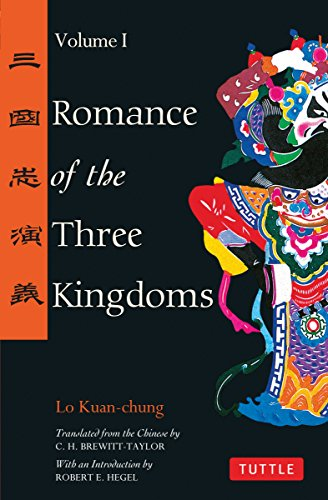 Romance of the Three Kingdoms Volume 1 (Tuttle Classics)