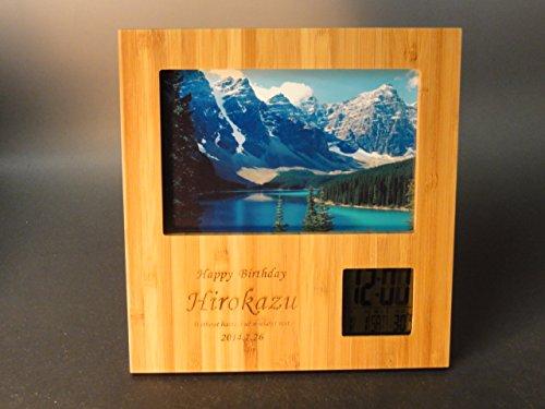 名入れ 竹製フォトフレーム時計付(ハガキサイズ) B00LXI7NK8