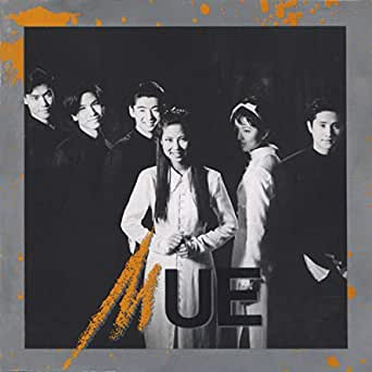 Mue by MUE on Amazon Music - Amazon.com