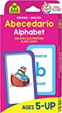 School Zone - Bilingual Alphabet Flash Cards - Ages 5 and Up, ESL, Language Immersion, Phonics, ABCs, Alphabetical Order, and More (Spanish and English Edition) (Spanish Edition)