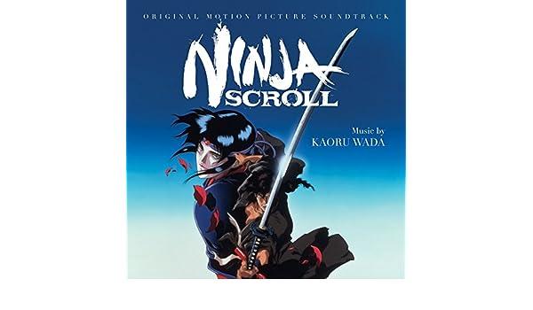 Jubei de Kaoru Wada en Amazon Music - Amazon.es