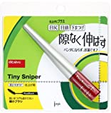 DEJAVU Imju Tiny Sniper RN Mascara, Pure Black, 3.3 Gram