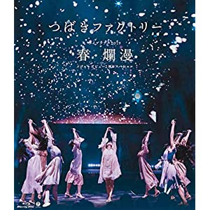 Blu-ray Disc. Tsubaki Factory Live Tour 2019 Spring Ranman Major Debut 2th Special