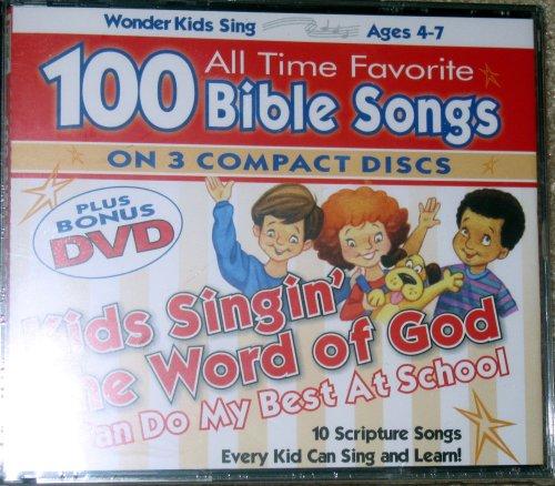 Wonder Kids Sing 100 All Time Favorite Bible Songs