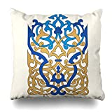 KJONG Islamic Zippered Pillow Cover,20 x 20 inch Square Decorative Throw Pillow Case Fashion Style Cushion Covers(Two Sides Print)